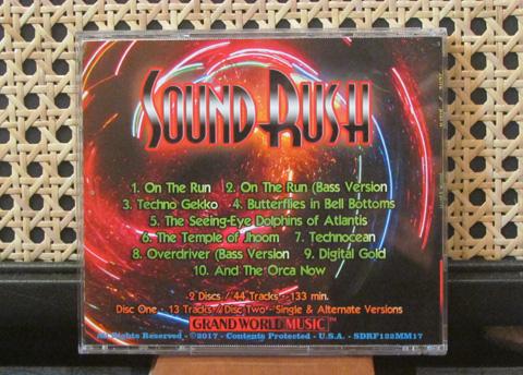 -SoundRush-  By Jesse J. Smith